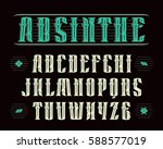 vintage serif font with... | Shutterstock .eps vector #588577019