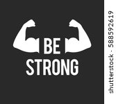 be strong inspirational quote