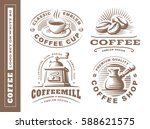 Coffee Logo   Vector...