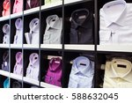 multicolored man's shirts on... | Shutterstock . vector #588632045