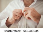 man buttons collar white shirt | Shutterstock . vector #588633035