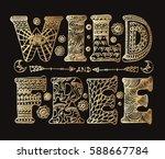 detailed ornamental golden ... | Shutterstock .eps vector #588667784