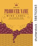 vintage wine label with grape... | Shutterstock .eps vector #588702065