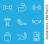 muscle icons set. set of 9... | Shutterstock .eps vector #588703211
