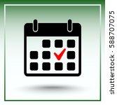 calendar sign icons  vector... | Shutterstock .eps vector #588707075