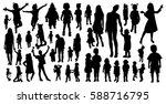 Children silhouettes | Shutterstock vector #588716795