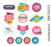 sale stickers  online shopping. ... | Shutterstock . vector #588720221
