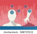 abstract business concept . can ... | Shutterstock .eps vector #588729221