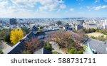 wakayama  japan  dec 6  ... | Shutterstock . vector #588731711