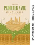 vintage wine label with grape... | Shutterstock .eps vector #588732431