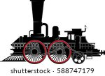 strange  fantastic steam... | Shutterstock .eps vector #588747179