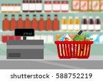 supermarket interior. cashier... | Shutterstock .eps vector #588752219