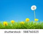 summer   spring scene with... | Shutterstock . vector #588760325