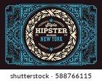 retro logo template | Shutterstock .eps vector #588766115