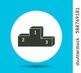 pedestal icon. flat vector... | Shutterstock .eps vector #588769181