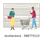 concept  for supermarket or... | Shutterstock .eps vector #588775115