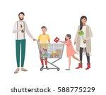 concept  for supermarket or... | Shutterstock .eps vector #588775229