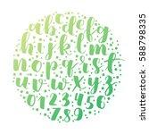 hipster gradient hand lettering ... | Shutterstock .eps vector #588798335
