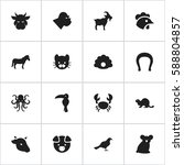 set of 16 editable nature icons.... | Shutterstock .eps vector #588804857