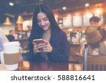 photo businesswoman wearing... | Shutterstock . vector #588816641