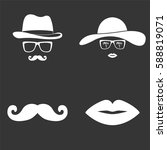 invisible man and woman icons...   Shutterstock .eps vector #588819071