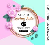spring sale background for... | Shutterstock .eps vector #588822341