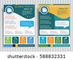 toilet paper symbol on... | Shutterstock .eps vector #588832331
