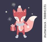 vector fox clip art illustration | Shutterstock .eps vector #588841151