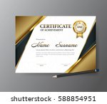 certificate template a4 size... | Shutterstock .eps vector #588854951