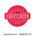 craft beer label template in... | Shutterstock .eps vector #588855719