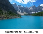 the fascinating turquoise... | Shutterstock . vector #58886078