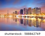 paris skyline with eiffel tower ... | Shutterstock . vector #588862769