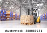 concept of warehouse. the... | Shutterstock . vector #588889151