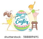 funny happy easter greeting... | Shutterstock . vector #588889691