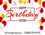 creative birthday card with... | Shutterstock .eps vector #588934949