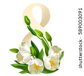 8 march. happy mother's day.... | Shutterstock .eps vector #589003091