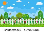 summer and spring nature... | Shutterstock .eps vector #589006301