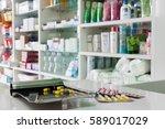 drug prescription for treatment ... | Shutterstock . vector #589017029
