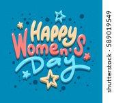 8 march   women's day. vector... | Shutterstock .eps vector #589019549