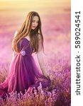 Beautiful Girl In Purple Dress...