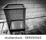 basket fussy like pens  pencil... | Shutterstock . vector #589054565