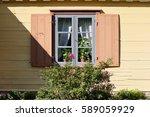 fragment traditional latvian... | Shutterstock . vector #589059929