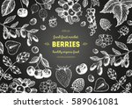 berries hand drawn  vector... | Shutterstock .eps vector #589061081