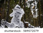 yeti fairy tale character in...   Shutterstock . vector #589072079