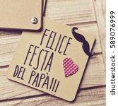 the text felice festa del papa  ...   Shutterstock . vector #589076999