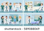 medical staff in the hospital ... | Shutterstock .eps vector #589088069