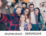group of happy laughing best... | Shutterstock . vector #589090349