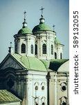 amazing green cupola of church... | Shutterstock . vector #589132055