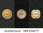 vector set of design elements ... | Shutterstock .eps vector #589134677
