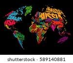 world map in typography word... | Shutterstock . vector #589140881